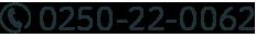 0250-22-0062